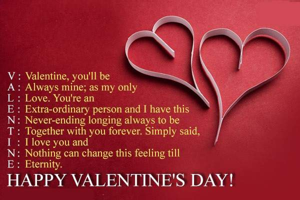 14th Feb quotes, Lovers day quotes, Valentines Day Quotes 2019, Valentines Day Wishes, Valentines Day Greetings, Valentines Day Messages, Valentines Day SMS, Valentines Day Status
