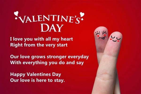14th Feb quotes, Lovers day quotes, Valentines Day Quotes 2017, Valentines Day Wishes, Valentines Day Greetings, Valentines Day Messages, Valentines Day SMS, Valentines Day Status