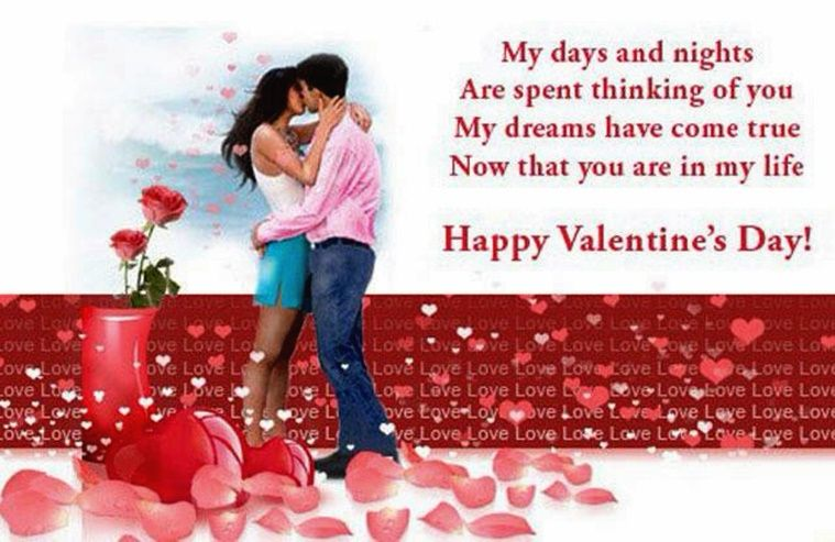 Happy Valentine\'s Day 2019 Significance, Wishes, Quotes and ...