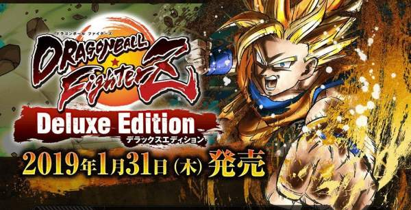 Dragon Ball FighterZ Deluxe Edition Release Date