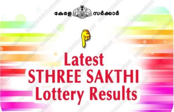 kerala state lottery sthree sakthi ss 143 results