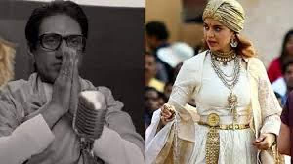 manikarnika vs thackeray 5th day collection 5 days thackre vs manikarnica 1st tuesday box office report