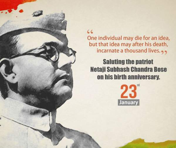 netaji subhash chandra bose jayanti quotes, messages, images, status