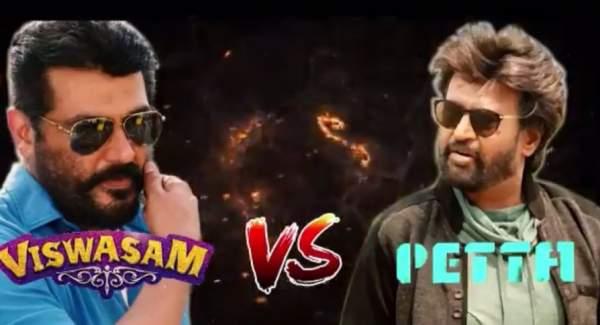 Petta vs Viswasam 10th day collection 10 days Viswasam vs Petta 2nd Saturday box office report