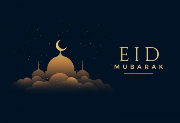 Happy Eid Mubarak Wishes 2019 Eid Ul Fitr Quotes Messages