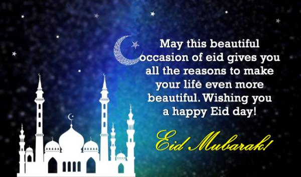Happy Eid-ul-Fitr 2019 Hindi Urdu Shayari: Eid Mubarak Images, Wishes, Quotes, Messages, Photo as Ramadan Ends