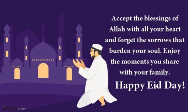 Happy Eid-ul-Fitr 2019: Eid Mubarak Wishes, Images, Quotes, Status, Wallpapers, SMS Messages, Photos, Pics, Pictures and Greetings to end Ramandan