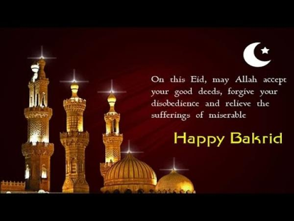 Happy Bakrid Wishes: Eid Mubarak SMS Messages, Bakra Eid al Adha Quotes Greetings, Status for WhatsApp & Facebook
