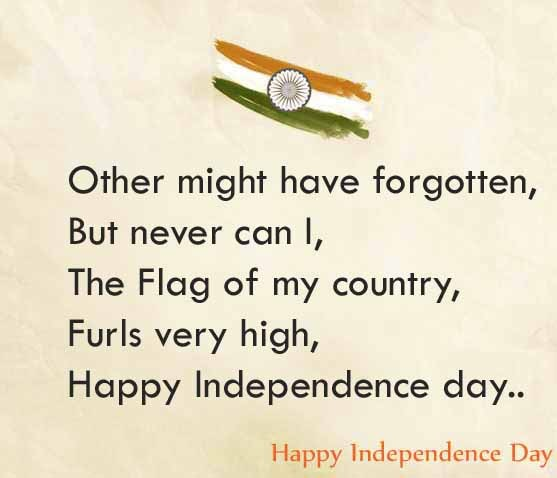 Happy Independence Day Images: Wallpapers, Stickers, Pictures, Photos, Pics