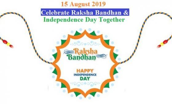Happy Raksha Bandhan 2019 Quotes: Wishes, SMS Messages, Greetings, WhatsApp Status