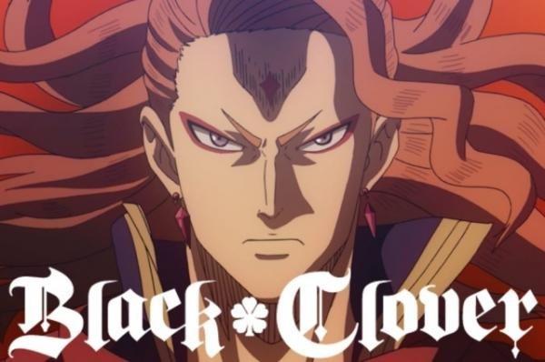 Black Clover Chapter 248 Release Date, Spoilers, Updates and News