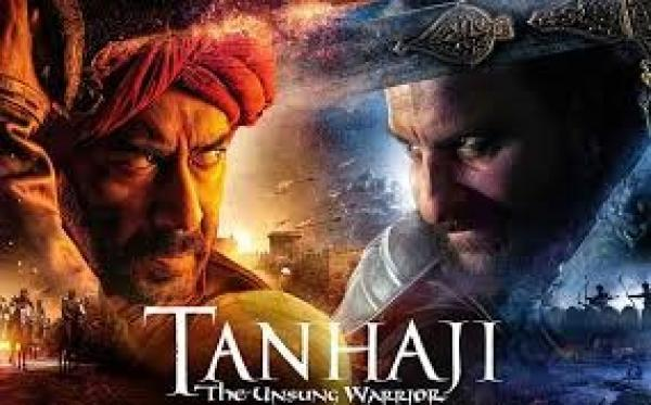 Tanhaji 13th Day Collection 13 Days Tanaji 2nd Wednesday Box Office Report